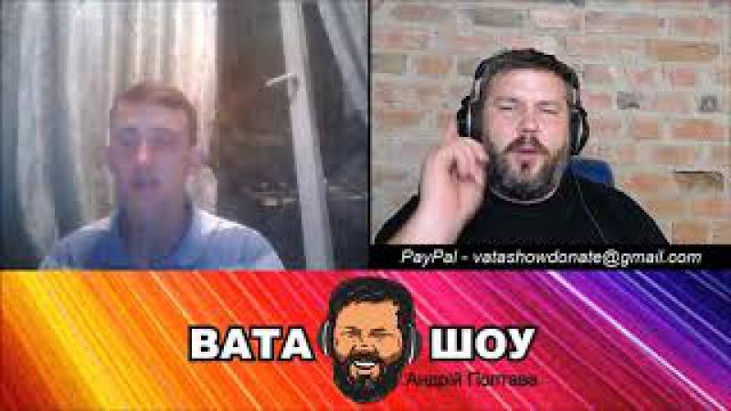 Дровяно угольное рюске ассорти Чатрулетка АНДРЕЙ ПОЛТАВА