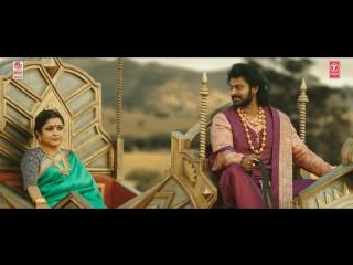 Bale Bale Bale __ Baahubali 2 Tamil _ Prabhas,Anushka Shetty,Ran