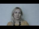 Садовникова Надежда Леонтьевна