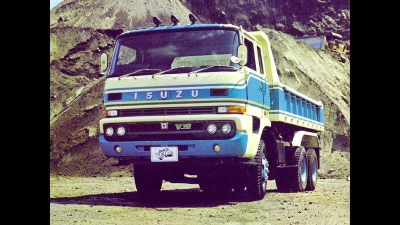 Isuzu SRZ 450D 1974 75
