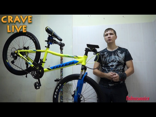 Обзор подроскового велосипеда TOTEM JUNIOR 1100 2017