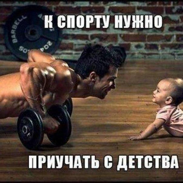 Смешные картинки о спорте с детьми