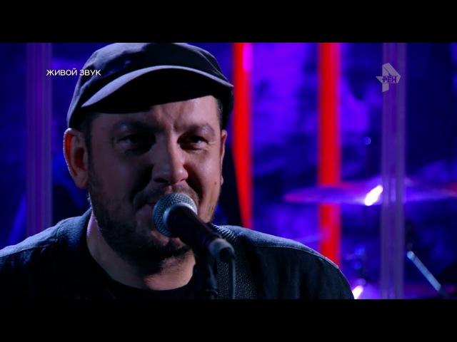 Зачем топтать мою любовь. Живой концерт Сергея Бобунца на РЕН ТВ. СОЛЬ.