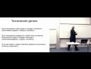 Лекция 9. Экспоненциальное сглаживание. Распознавание образов- метод к-го ближайшего соседа