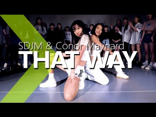 Viva dance studio that way - sdjm & conor maynard / jane kim choreography