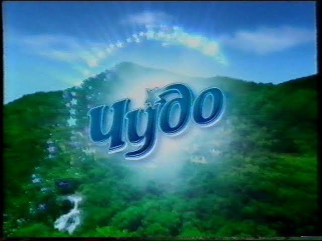 Чудо страна представляет (СТС, 7.10.2005) Реклама (3)