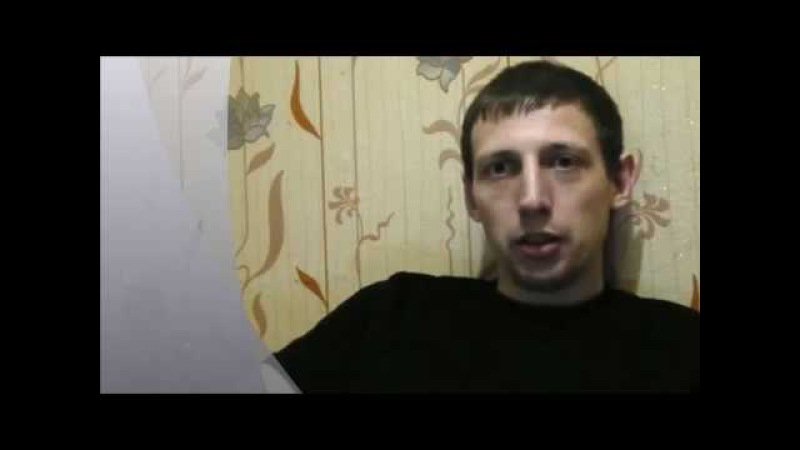 Андин Сергей - Смерть и чадо