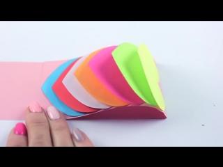 Рябины, открытка водопад из сердечек своими руками из бумаги