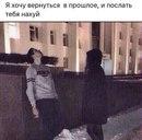 Фотоальбом Дилшода Шералиева