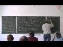 Г.К.Голубев. Неравенства концентрации для метода экспоненциального взвешивания