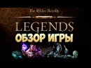 YouTube Lombaster играет в The Elder Scrolls Legends