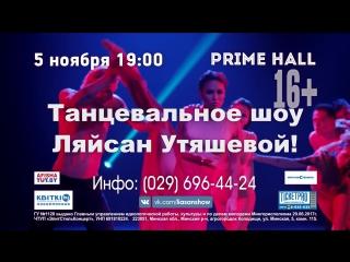 Bolero by Liasan Utiasheva в Минске (5 ноября, Prime Hall)