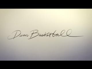 Коби брайант дорогой баскетбол / kobe bryant dear basketball [sub]
