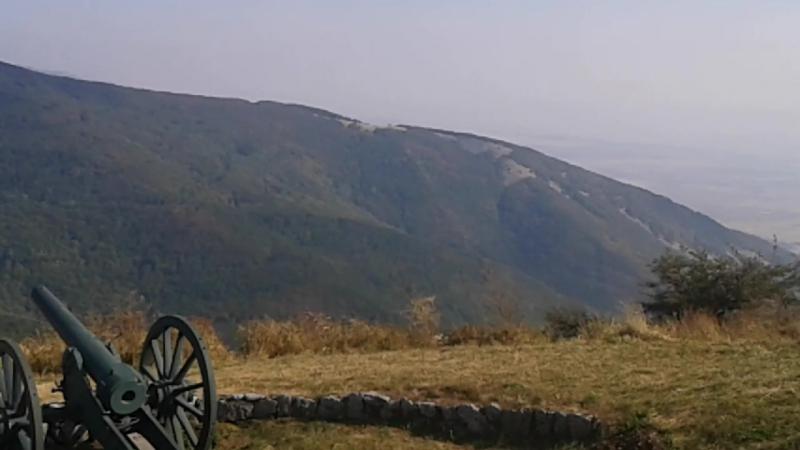 Шипкинский перевал - Болгария.