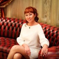 Ирина Ушарова