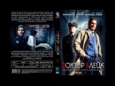Доктор Блейк Сезон 1 Серия 6 The Doctor Blake Mysteries