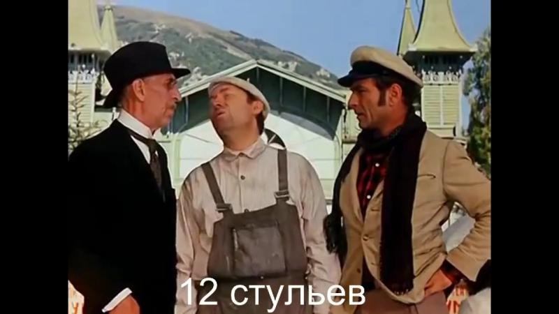Utrom_dengi_vecherom_stulja-spaces.im.mp4