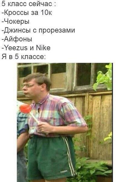 Фото №456259251 со страницы Дениса Кутаха