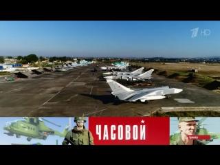Часовой. Сирия. Война и мир (, Познавательный) HD