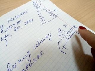 отработка грамматических категорий  у ребенка с ОНР 3