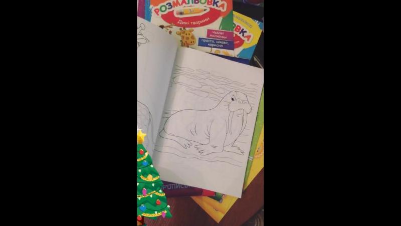 Розмальовки для діток