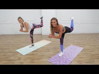 Katie Dunlop - Tight Booty & Toned Thighs Workout (Popsugar) | Прорабатывающая тренировка для ягодиц и ног