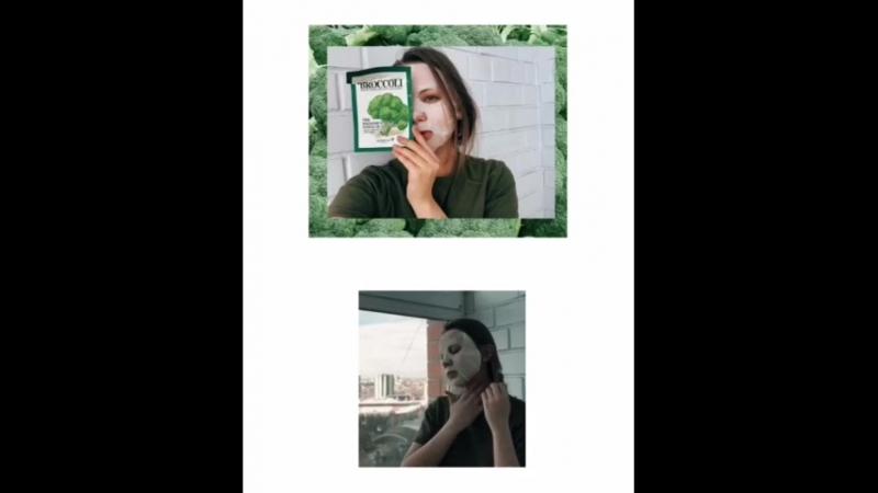 Обзор тканевой маски Everyday Broccoli Sheet Mask от Skinfood