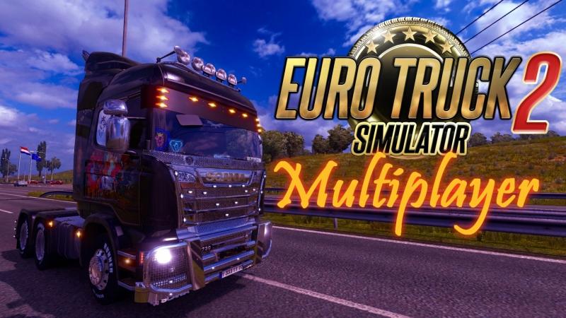 Euro Truck Simulator 2 Multiplayer Стрим Европейский Конвой