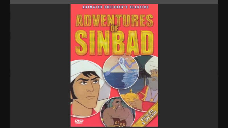 Синдбад – мореход(Арабские ночи: Приключения Синбада) / Arabian Nights: Sinbad's Adventures (1962) дубляж Cinema Prestige,DVDRip