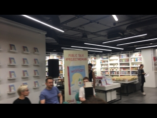 Главный редактор Здоровье  на презентации книги Дмитрия Лубнина Project Woman