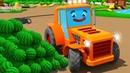 Трактор ТОМ в Авто Городе БОЛЬШОЙ АРБУЗ Детский мультфильм