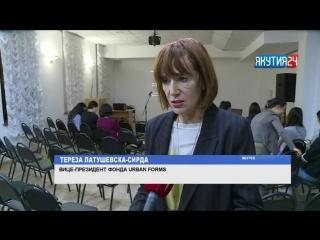 Вице-президент фонда Urban Forms обсудила с якутянами современное искусство