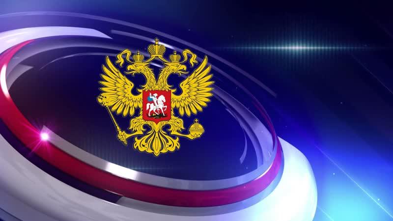 Русские Обои На Телефон