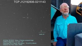 Срочно в номер! Дон Мачхольц открыл новую комету ВИЗУАЛЬНО!