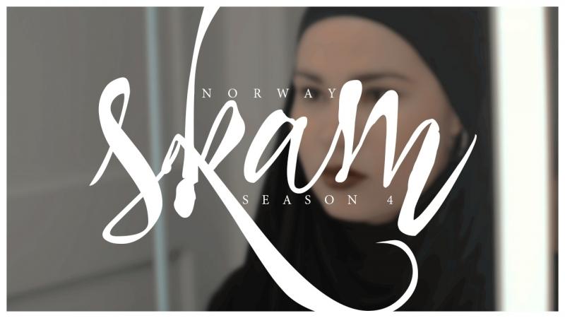 Skam Стыд 4 сезон