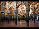 قرطبة هي المسجدCORDOBA ES LA MEZQUITA الأغنية الإسبانية الت