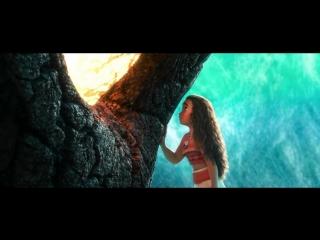 Моана-Возвращение ТеФити. Кто ты в своем сердце