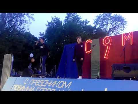 Asya Veyron ft Rewars За Донбасс Дебютное выступление 9 МАЯ