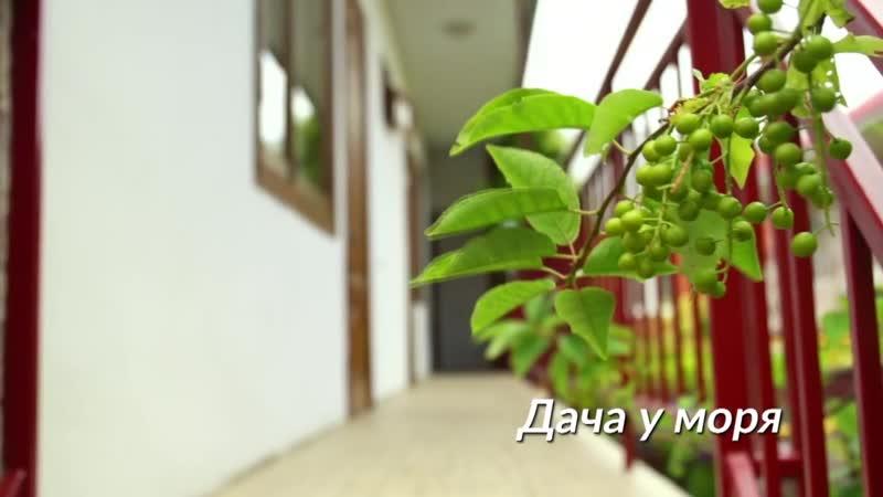 Сериал Дачники на Первом канале моя эпизодическая роль