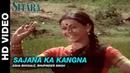 Sajana Ka Kangna Sitara Asha Bhonsle Bhupinder Singh Mithun Chakraborty Zarina Wahab