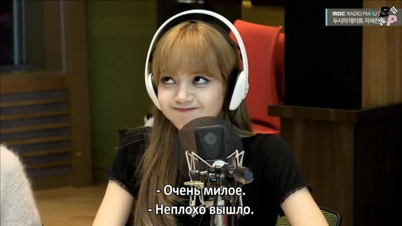 [JBP] 180619 Radio MBC FM4U 2pm Ji-SukJin Date with BLACKPINK [рус.саб]
