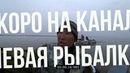 СКОРО НА КАНАЛЕ КЛЁВАЯ РЫБАЛКА! Охота и рыбалка в Якутии и Дикое ТВ