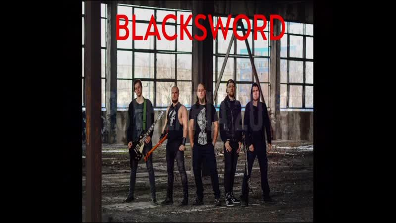 BLACKSWORD видео приглашение