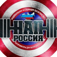 Логотип Федерация пауэрлифтинга НАП Воронеж