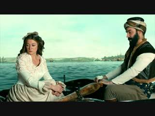 Первая встреча Султана и Анны. Разговор в лодке.