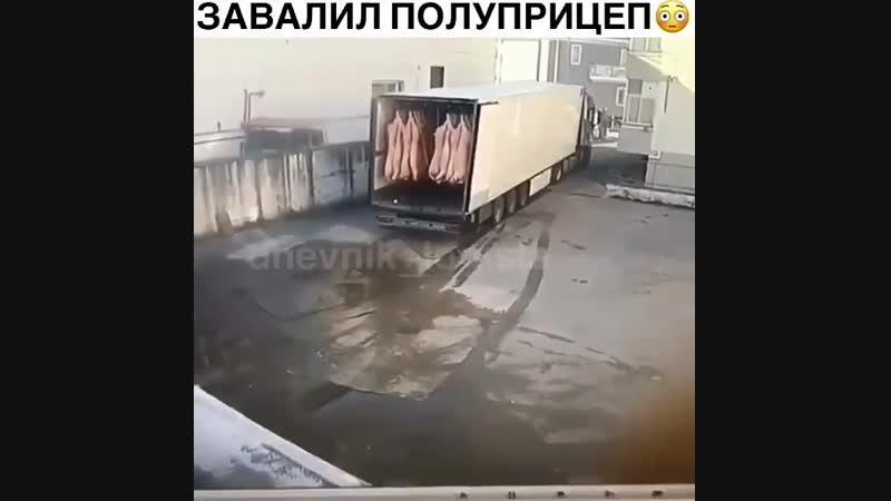 интересный случай приключился)