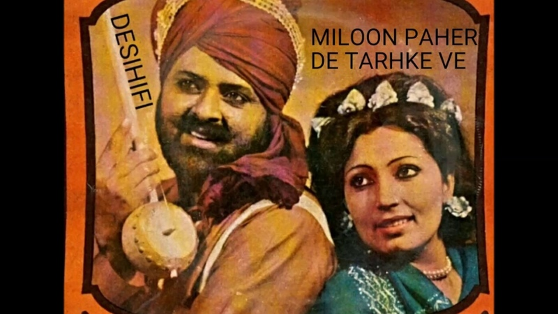 Miloon Paher De Tarhke Ve Mohd Sadiq Ranjit Kaur
