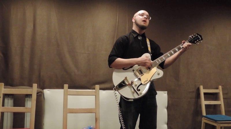 Ulfr Blues — Взыскание погибших (Александр Непомнящий cover)