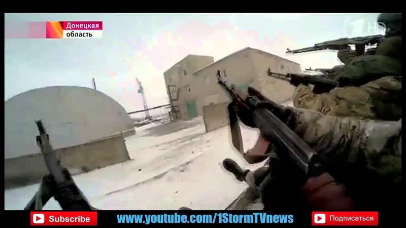 Дебальцево передовой отряд ДНР столкнулся с отрядом ВСУ новости украина
