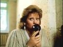 Артистка из Грибова 1988 комедия, мелодрама И Муравьёва, С Шакуров, М Пуговкин